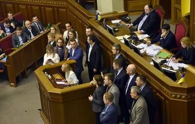 """Коллективное самоуничтожение """"Голоса"""", – Фесенко предположил, что ждет депутатов"""