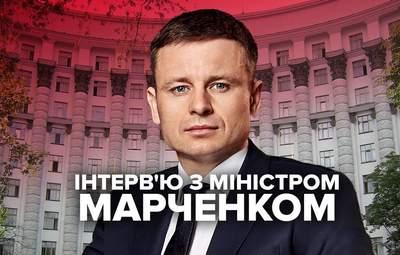 Чи піде Аваков у відставку та скільки заробляє міністр фінансів: інтерв'ю з Марченком