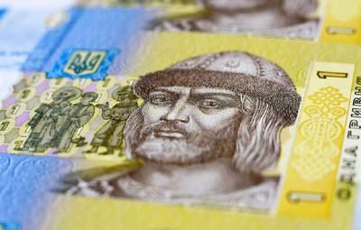 В Украине 1-гривневную купюру продают более чем за 30 тысяч: чем она особенная