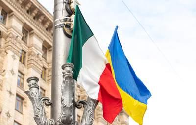 Система стимулирования экономики в Италии и Украине: сравнение экспертов