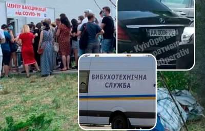 Головні новини Києва за тиждень: масові мінування, зупинка кортежу Суркіса та черги за вакцинами