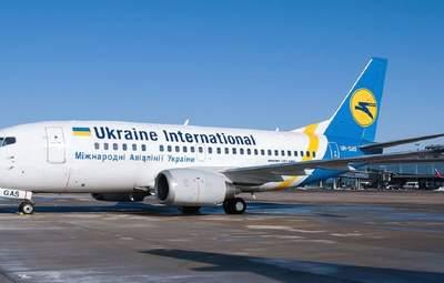 Стартова ціна – 830 мільйонів: Фонд гарантування виставив на аукціон 2 літаки Boeing