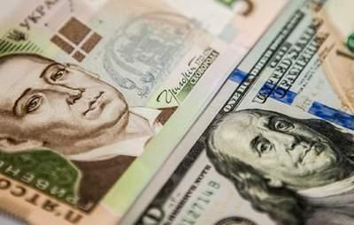 Минфин провел аукционы по продаже ОВГЗ: сколько привлекли в бюджет