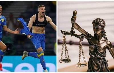 Головні новини 29 червня: перемога України на Євро, запуск судової реформи