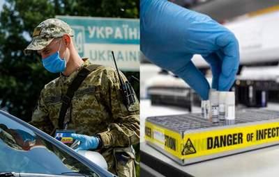 В Украине начали действовать карантинные нормы для противодействия штамму Дельта
