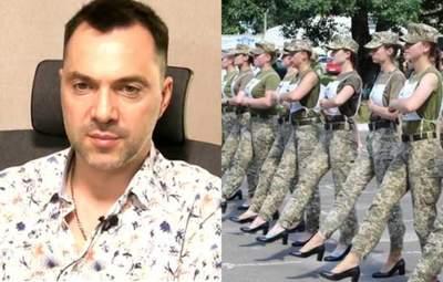 Х**сос безграмотний, вони самі так захотіли, – Арестович про скандал з туфлями жінок-військових