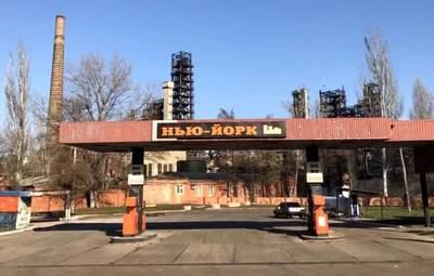 Возвращение Нью-Йорка актуализировало восстановление немецкого наследия в Украине, – Казанский