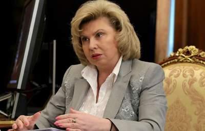 Вакцинована російська омбудсмен Москалькова потрапила до лікарні з коронавірусом