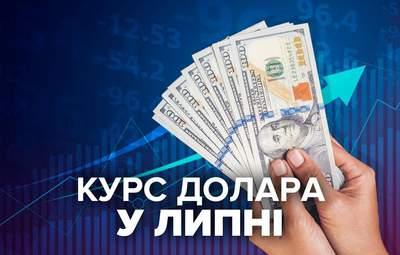 Чому долар росте: прогноз для гривні на тиждень