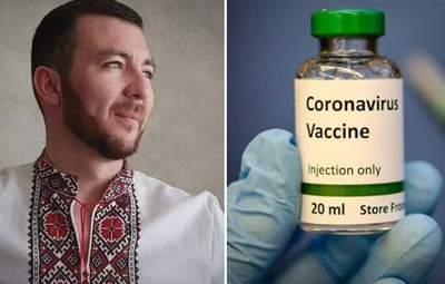 Главные новости 8 июля: новый пресс-секретарь Зеленского, рекордное количество прививок