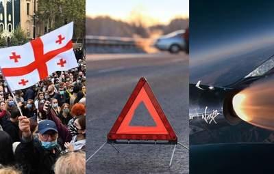 Головні новини 11 липня: протести у Грузії, ДТП під Києвом та політ Бренсона на космоплані