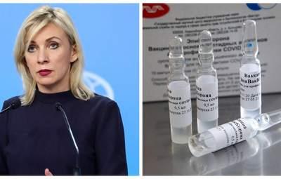 Дискримінація, – Росія бідкається через висловлювання МЗС Франції про її вакцину