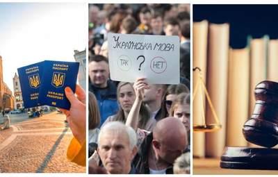 Головні новини 14 липня: ЄС відкриває кордони для українців, КСУ виніс рішення про мовний закон