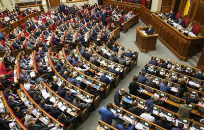 Это победа, но будет еще много проблем, – Маселко об одобрении закона о судебной реформе