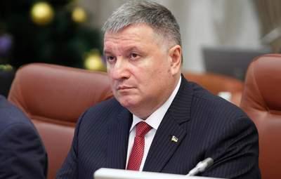 Аваков точно не піде в Бюро економічної безпеки, – Кравчук