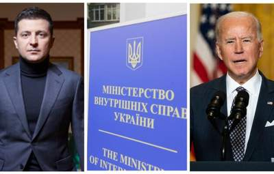 """Головні новини 17 липня: МВС можуть """"розділити"""", зустріч Зеленського та Байдена перенесли"""