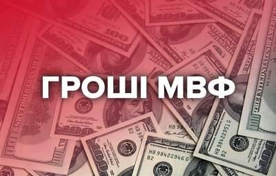 Дуже потрібні гроші: чи отримає Україна транш МВФ перед піковими виплатами боргу