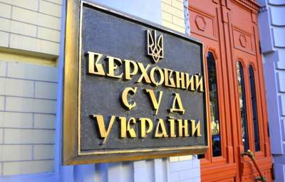 Верховний суд відповів на критику Офісу Президента рішення щодо Тупицького