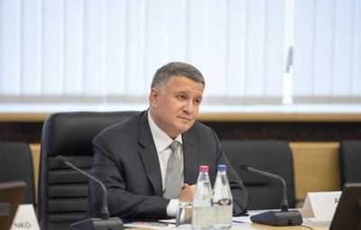 Вперше з 2014 року Авакова не буде в складі РНБО