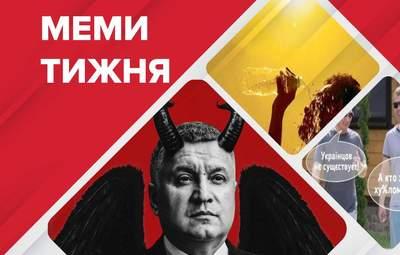 """Меми тижня: АвакOFF, готуємось до """"Монастирський– чорт"""" й Путін-історик з маразматичними думками"""