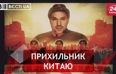 Вєсті.UA: Арестович погрожує Європі й США