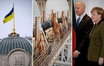 """Угода щодо """"Північного потоку-2"""" між США та Німеччиною: що відбулося та як реагує Україна"""