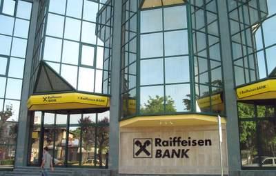 Шахрайські схеми: чому рахунки клієнтів Райффайзен Банк у небезпеці