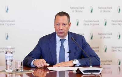 Україна може отримати нові кошти від МВФ: про яку суму йдеться