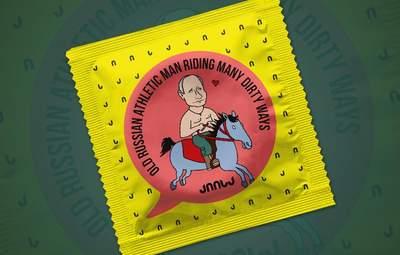 Європейський суд з прав людини дозволив компанії в Грузії виробляти презервативи з фото Путіна