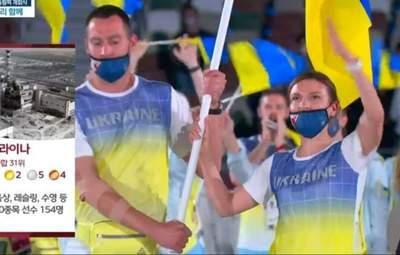 Ще один фейл Олімпіади: південнокорейський канал проілюстрував Україну Чорнобилем