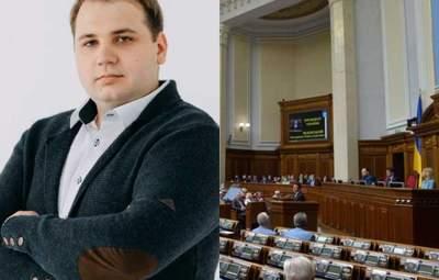 """Замість Монастирського: ЦВК зареєструвала нового нардепа від """"слуг"""""""