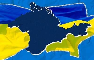 Участь у саміті Кримської платформи підтвердили 28 держав
