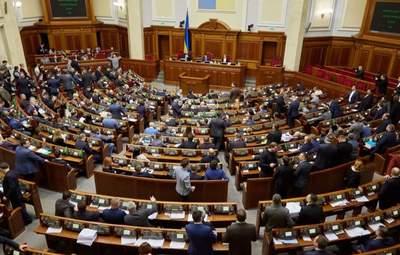 Депутати збирають підписи для засідання Ради напередодні Дня Незалежності