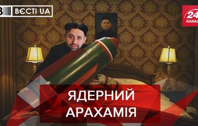 """Вєсті.UA: Арахамія потрапив у """"ядерний"""" скандал"""