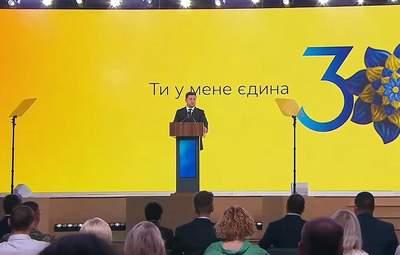 Як Україна святкуватиме День Незалежності: Зеленський оголосив план заходів