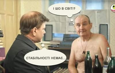 Нашелся: как на возвращение Чауса в трусах реагируют украинцы – подборка мемов
