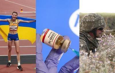 Головні новини 7 серпня: Україна отримає Pfizer, 4 медалі на Олімпіаді-2020 та втрата на фронті