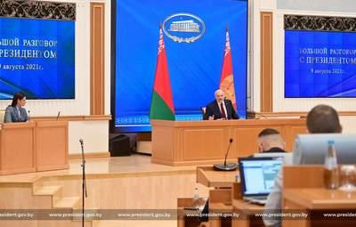 Беларусь превращается в Россию: что наговорил Лукашенко во время пресс-конференции