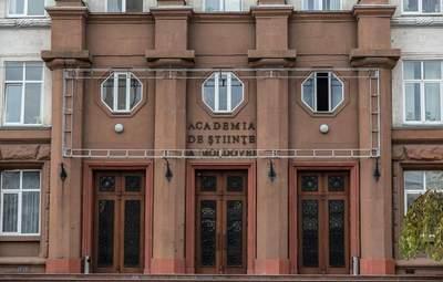 Академія наук Молдови просить змінити у конституції назву молдовської мови на румунську