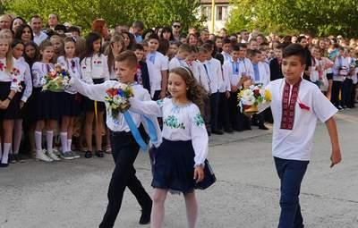 Как школы в Ивано-Франковске будут проводить праздничные линейки