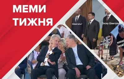 """Самые смешные мемы недели: Ющенко и Порошенко на параде, """"братья"""" Шмыгаль и Мишель"""