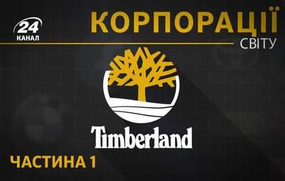 Як син шевця взув США, а потім і весь світ: історія бренду Timberland