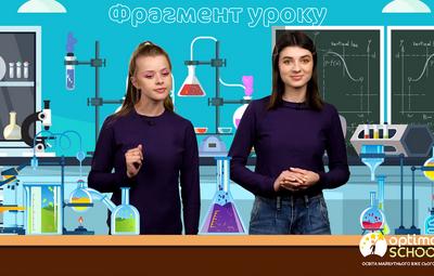 Дистанційну школу України №1 визначено: рейтинги ЗНО-2021