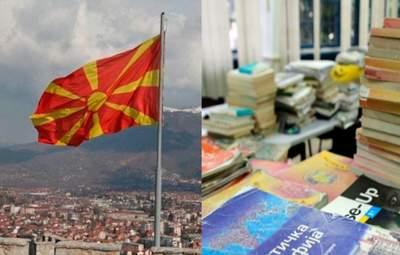 """Заради вступу до ЄС: Північна Македонія відмовиться від терміну """"болгарський фашизм"""""""