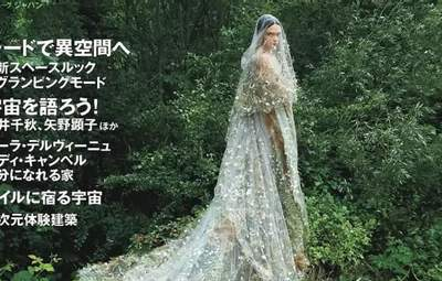 Кара Делевинь примеряла кутюрные платья из новой коллекции Christian Dior для глянца Vogue Japa