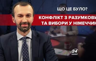 Нервувати не варто, – німецький політолог про нібито скасування безвізу для України