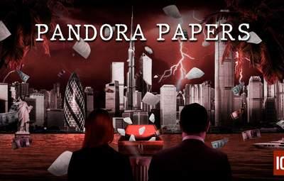 """Відкриття банківської """"Пандори"""": як Україна потрапила у міжнародний офшорний скандал"""