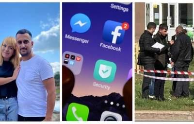 Прощання з поліцейським Єрохіним, масштабний збій Facebook та Instagram: головні новини 4 жовтня