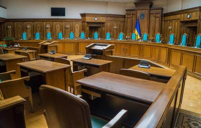 КСУ часто діє на догоду агресора, – у ЦПК відреагували на план суддівської мафії