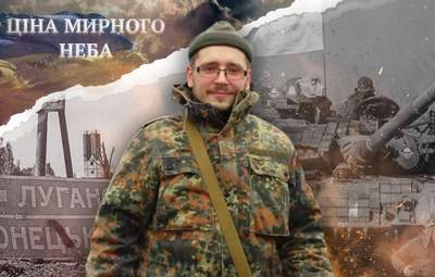 Чем больше времени проходит, тем больнее, – история ветерана АТО из Луганска